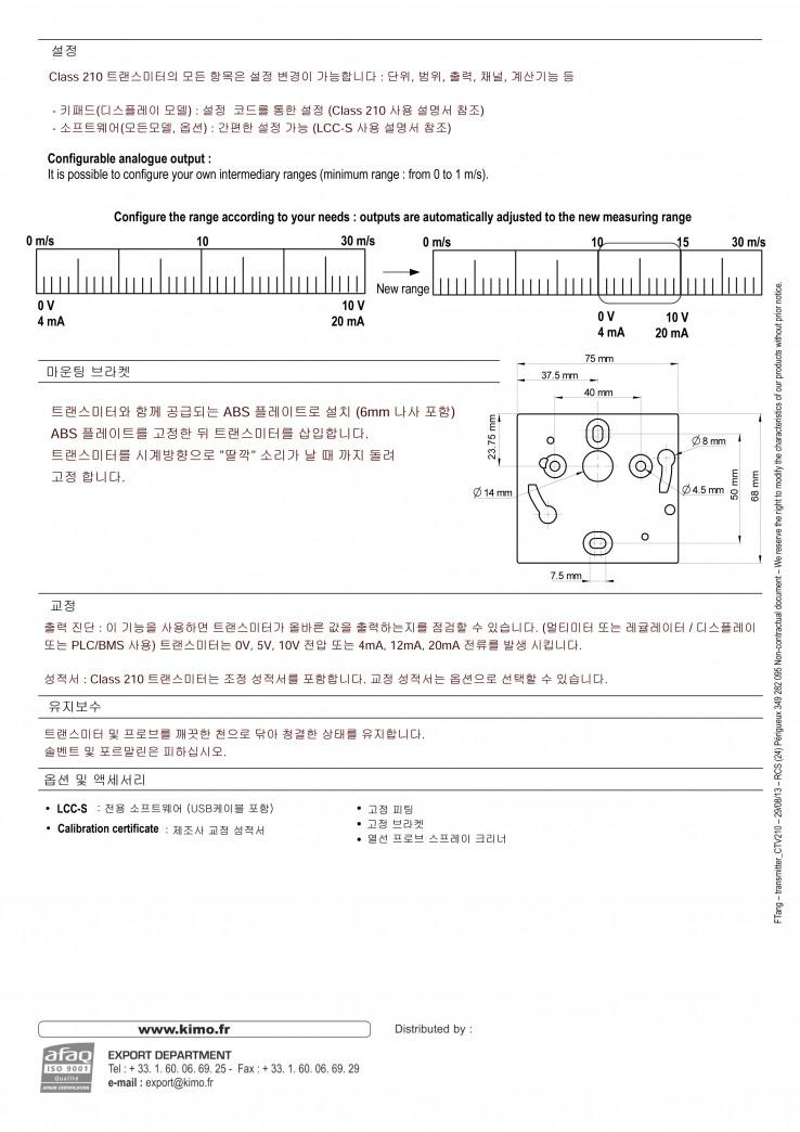 b74f5ef772f4357b099e5447264eb3a0_1501218056_5397.jpg